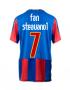 Fan_Steaua No 1