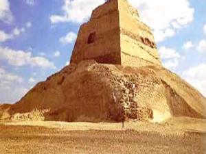 Meidum_Pyramid.jpg