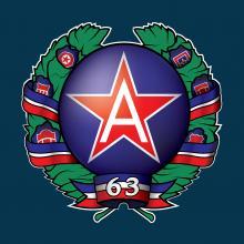 Anul 63
