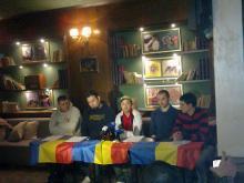 Asociatia Suporterilor Romani