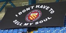 Clubul este un simplu SRL fara suporteri