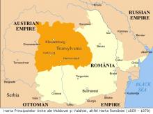 Harta Principatelor Romane, intre 1859-1878