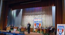 MApN nu a uitat de CSA Steaua