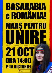 Mars pentru Unire