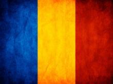 tricoloru