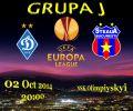 Dynamo Kiev - FC Steaua