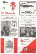 1991_Sporting_Gijon_Steaua