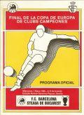 1986.05.07_STEAUA_Barcelona_SEVILLA