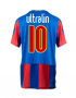 UltrAlin