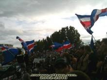 Arhiva poza www.ultras.ro