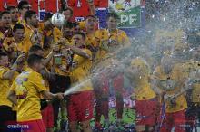 [FOTO & VIDEO] Steaua - Otelul. Festivitatea de premiere pentru titlul 25