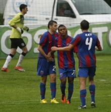 New Steaua