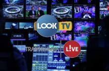 Oficial: Liga 1 pe Look TV si Transilvania Live