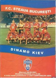 Steaua - Dunami Kiev