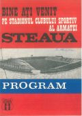 1974.04.09_Stadionul-STEAUA